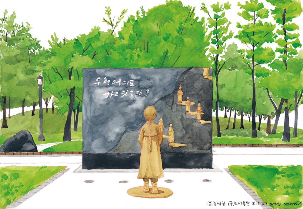 경기도 부천시 안중근공원에 위치한 평화의 소녀상 (그림: 김세진)