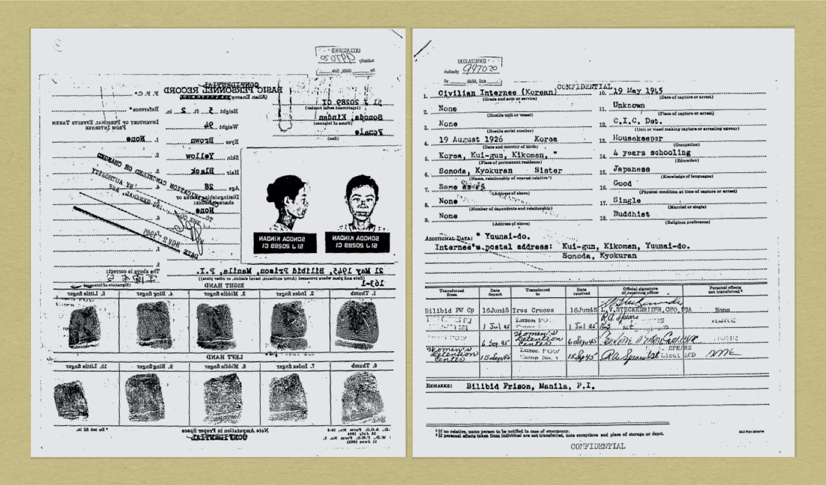 <그림 4> 필리핀 포로수용소 명부