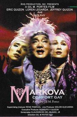 마르코바 게이 '위안부' 영화 포스터(2000년)