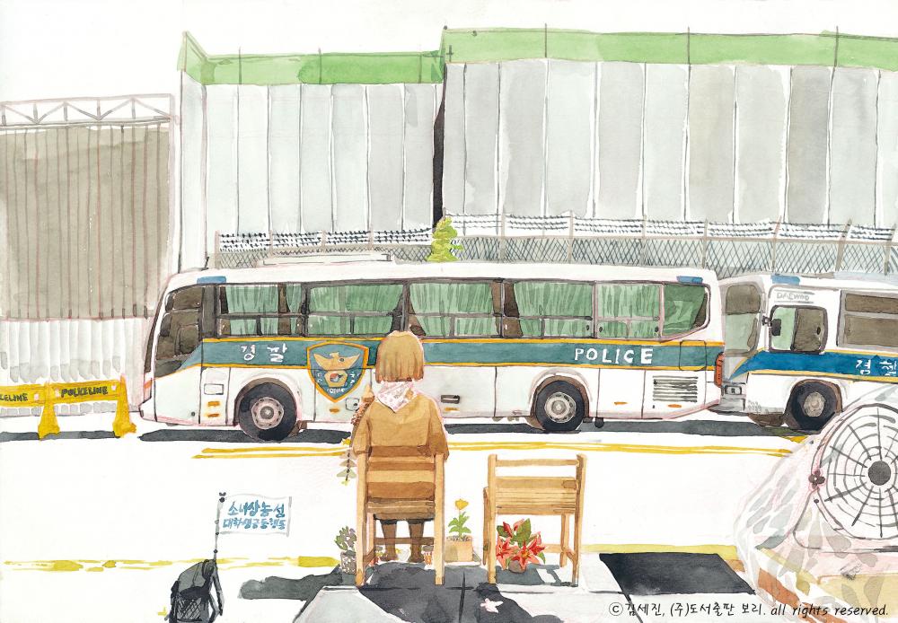 서울특별시 종로구 일본대사관 앞에 위치한 평화의 소녀상 (그림: 김세진)
