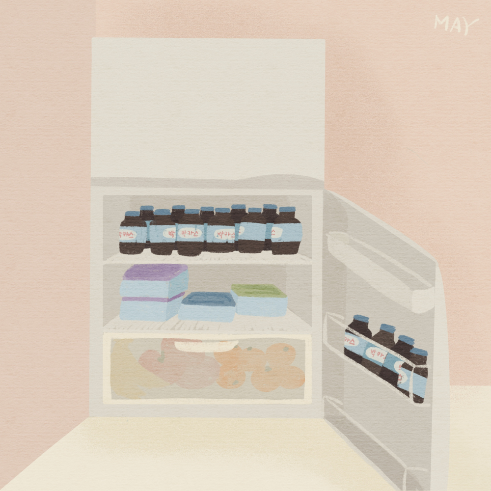 속리산 이옥선 할머니의 냉장고(일러스트: 백정미)