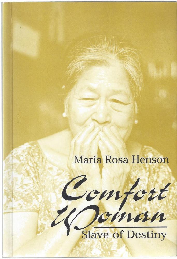 핸슨 할머니의 자서전 『Comfort Woman: Slave of Destiny』(Maria Rosa Henson, 1996)