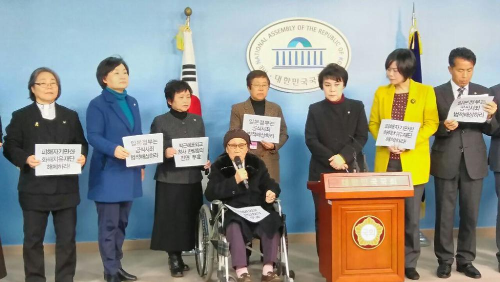 12.28 한일 합의 1년 즈음한 국회-시민사회 공동 기자회견 (출처: 참여연대)