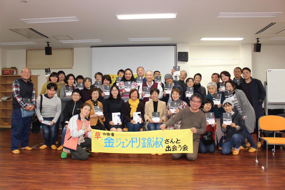 2월22일 오사카(오카하라 제공)