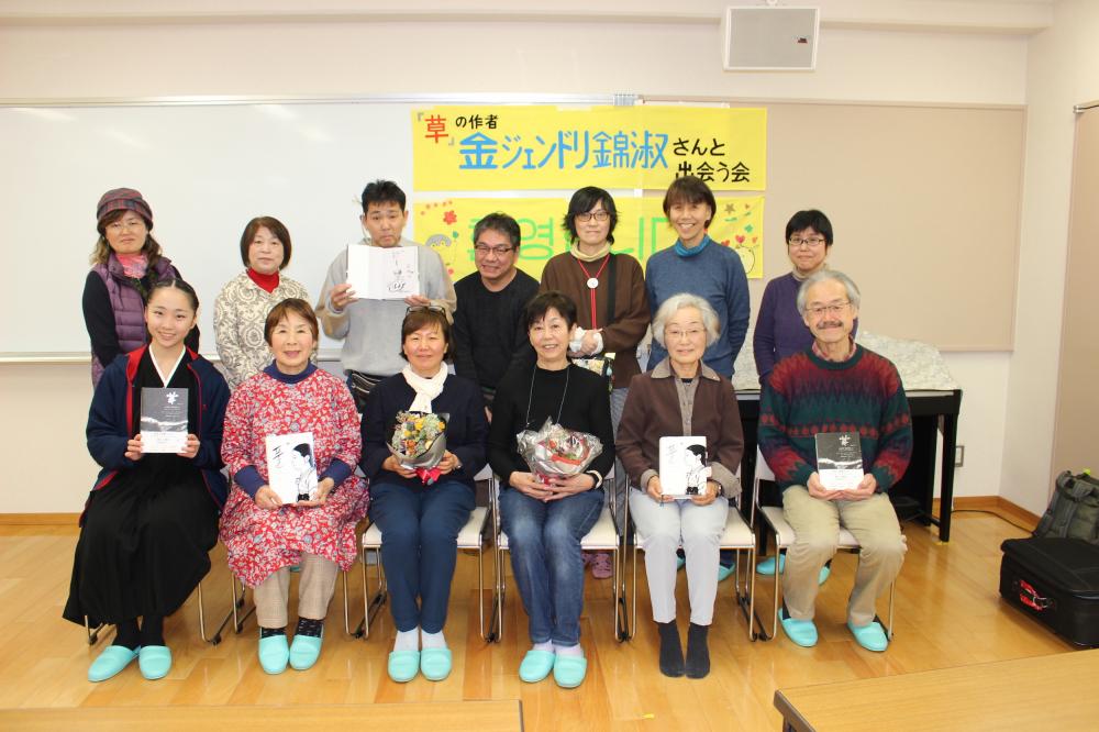 2월23일 히로시마(오카하라 제공)