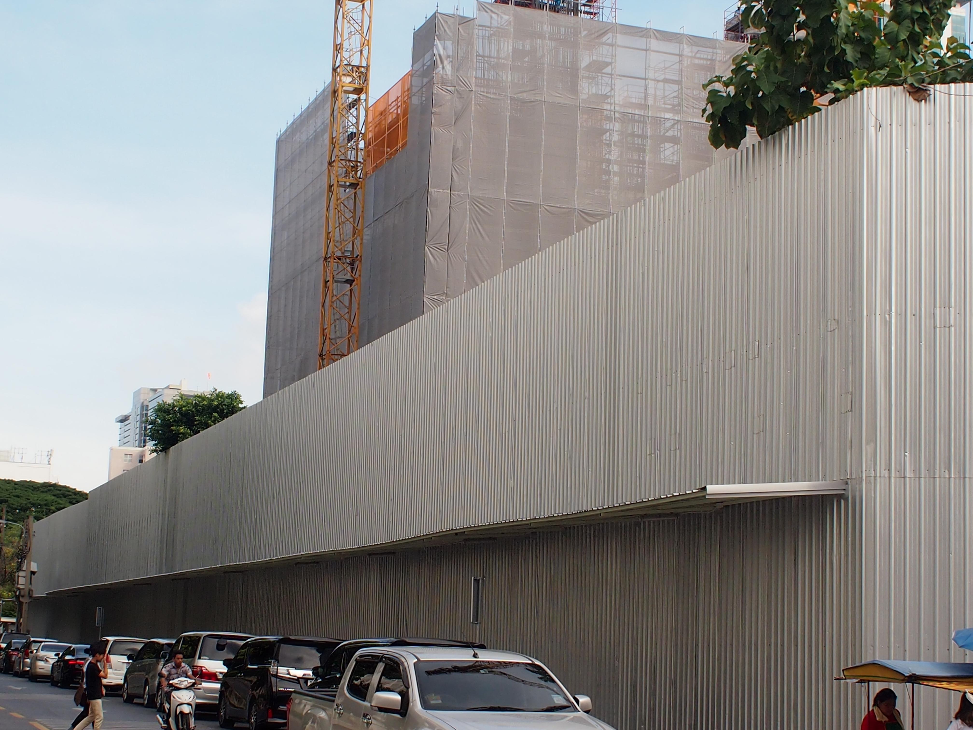 방콕 파톰 완 지구, House No. 730