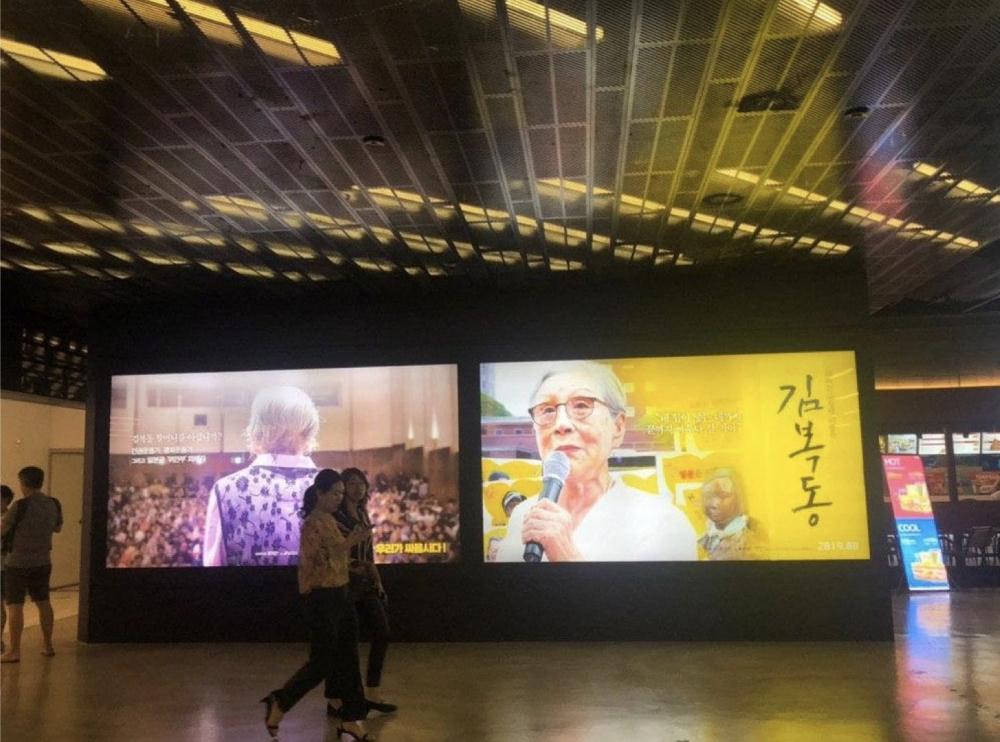 2019년 8월 8일, 영화 김복동이 개봉했다. (사진 제공: 송원근)