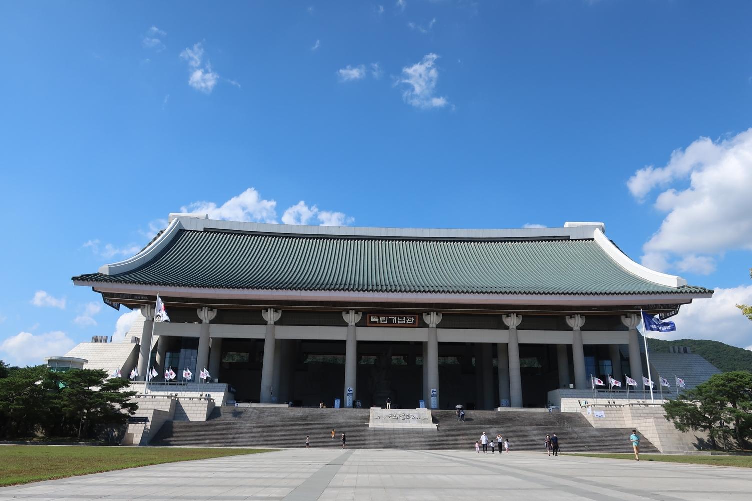 독립기념관 건물