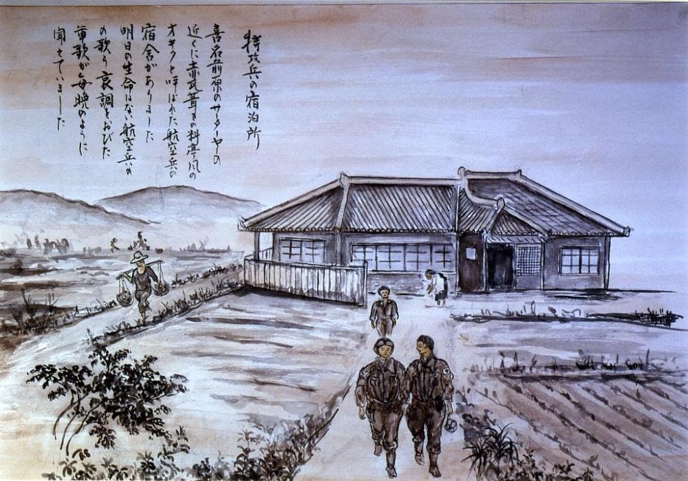 미야하라 로슈가 그린 빨간 기와집 그림