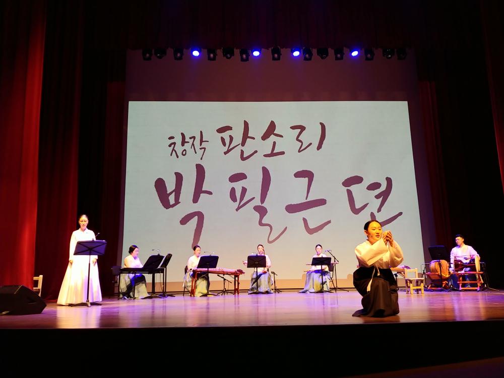 '박필근뎐' 공연무대(20.08.14) ⓒ포항여성회