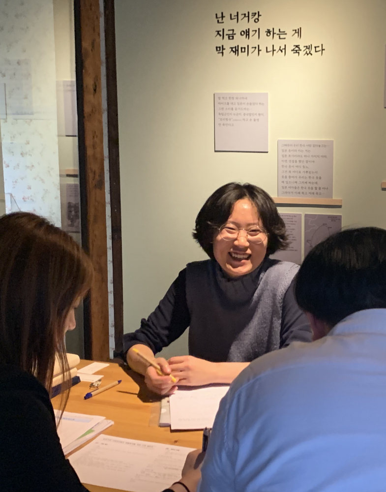 백선행 희움 일본군'위안부'역사관 팀장