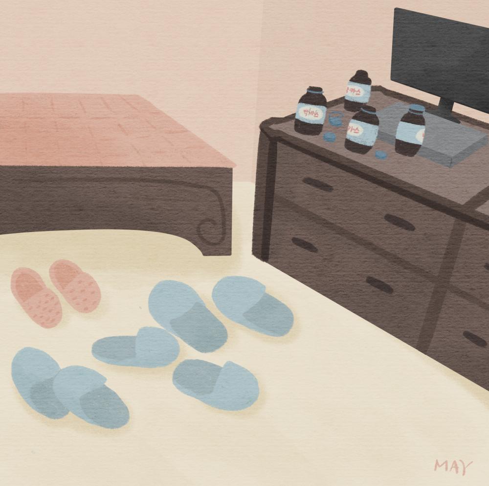 사람들이 많이 드나드는 속리산 이옥선 할머니의 방(일러스트: 백정미)