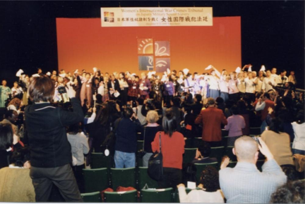 일본 천황에 대한 유죄판결과, 위안부 제도에 대해 일본의 국가 책임이 있다는 판결 후 단상에 올라가 기뻐하는 각국의 '위안부'피해자들 (사진제공 : VAWW RAC)