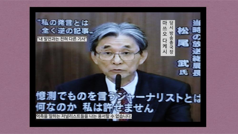 2001년 1월 19일 NHK 저녁 뉴스 (2)