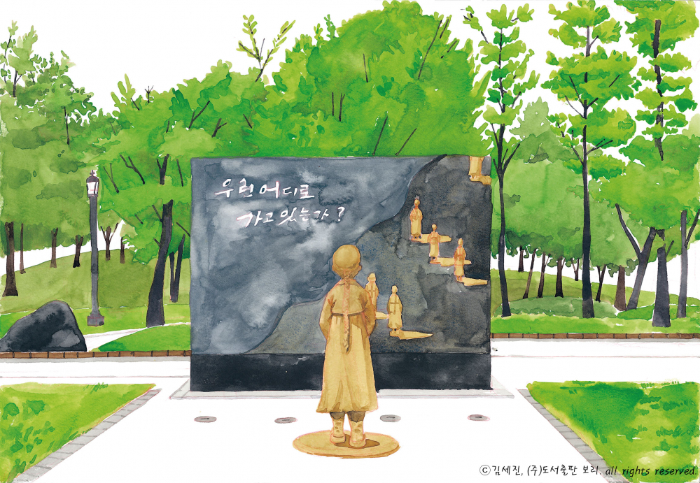 경기도 부천시 안중근공원에 위치한 평화의 소녀상 (그림 : 김세진)