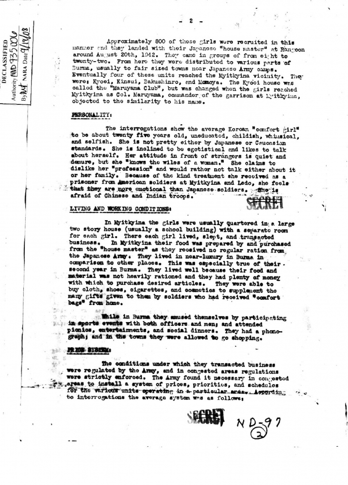 미 전시정보국(OWI) 49번 보고서2페이지