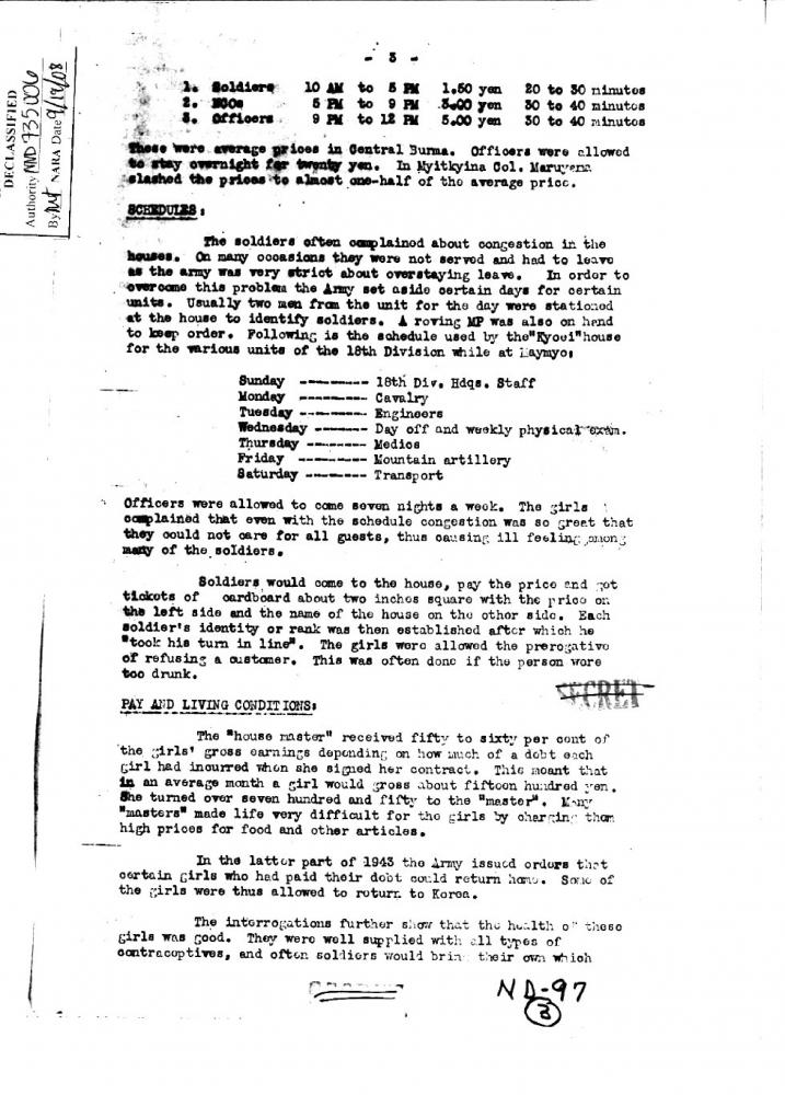 미 전시정보국(OWI) 49번 보고서3페이지