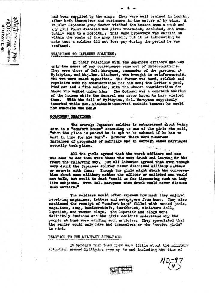 미 전시정보국(OWI) 49번 보고서4페이지