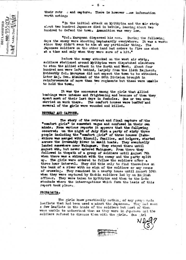 미 전시정보국(OWI) 49번 보고서5페이지