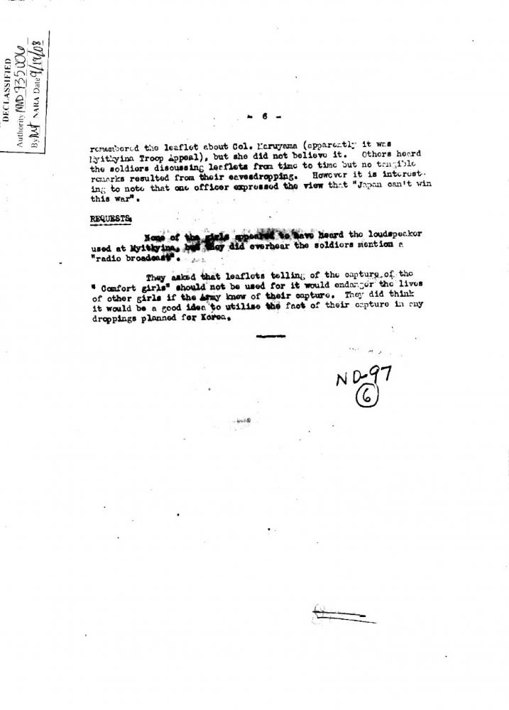 미 전시정보국(OWI) 49번 보고서6페이지