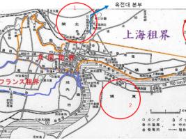 일본군은 중국 점령 후 어떻게 '위안부'를 제도화했는가? (1)