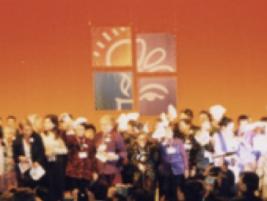 기록물로 보는 2000년 일본군 성노예 전범 여성국제법정