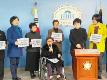 일본군'위안부'문제관련 한국 정부가 취해 온 조치와 미결 과제의 대응 방향에 대한 전망