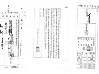 일본군은 중국 점령 후 어떻게 '위안부'를 제도화했는가? (2)