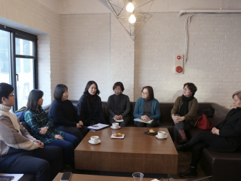 Editorial Meeting – Part 1 – Sexual slavery: Approaches and Perspectives