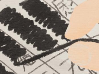 일본군'위안부' 관련 명부(名簿) 종류와 연구의 의미
