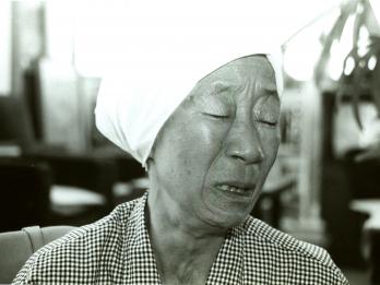 배봉기 할머니를 기억하다-조선반도의 분단을 넘어서