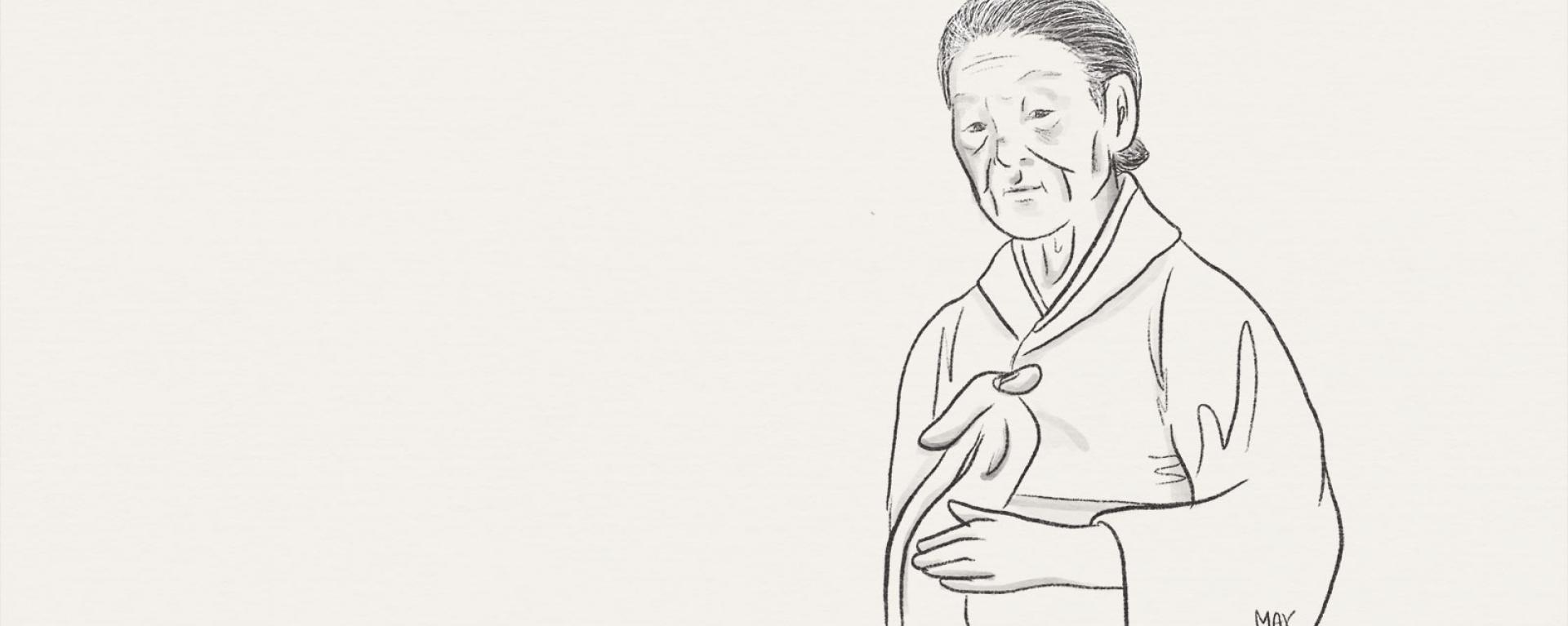 일본인 위안부 다마코 씨 이야기