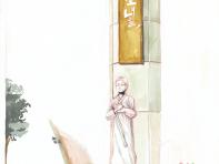 안성_미리내실버타운_평화의 소녀상